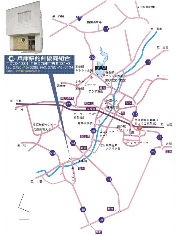 東条のマップ